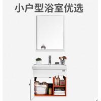 惠达浴室柜挂墙式洗漱台卫浴套装浴室柜组合小户型511-60