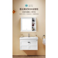 惠达实木浴室柜组合现代简约洗手脸盆柜美式洗漱台794-80