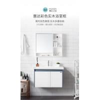 惠达卫浴简约浴室柜卫生间组合柜洗手盆洗脸盆洗漱台801-80