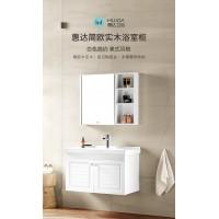 惠达挂墙式浴室柜组合卫浴柜镜洗手脸盆洗漱台 795-80