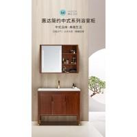 惠达简约新中式浴室柜组合卫生间洗漱台盆柜洗手台