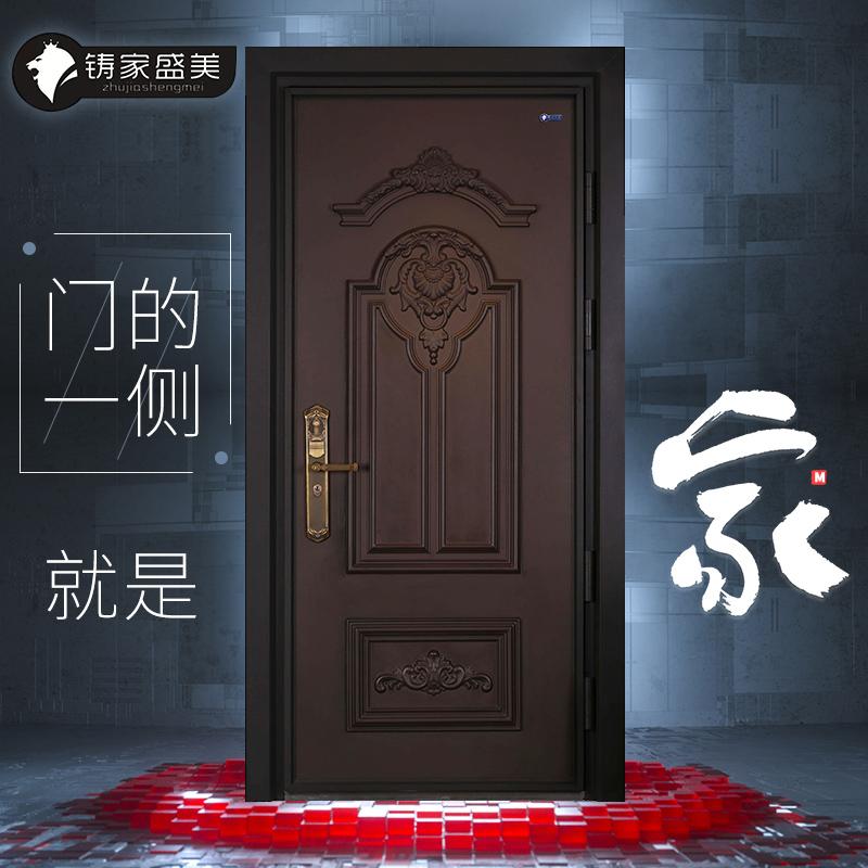 美心家美 铸家盛美入户门防盗门甲级安全智能锁装甲门F2288