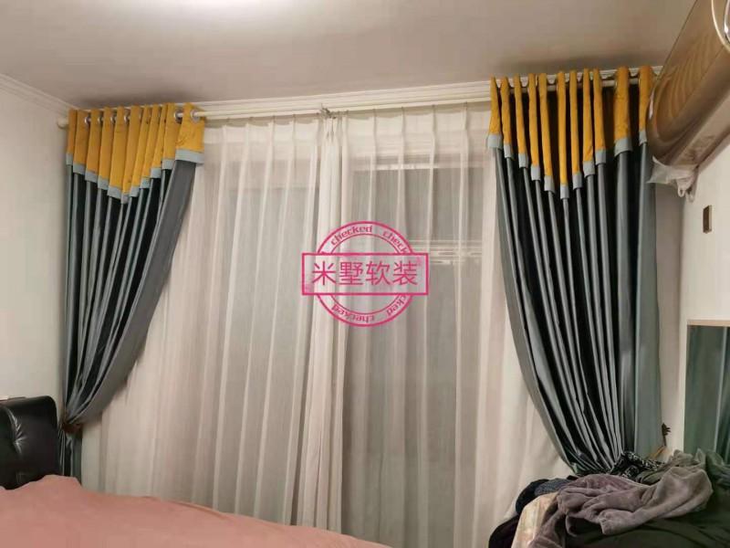 米墅软装 窗帘