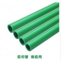索邦绿管25*3.5