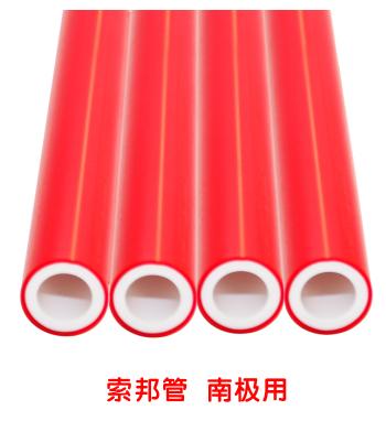 索邦中国红20*3.0