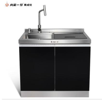 火星一号A06集成水槽洗碗机