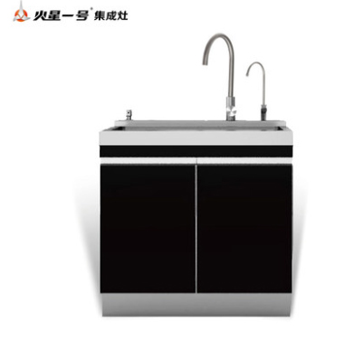 火星一号A02洗碗槽