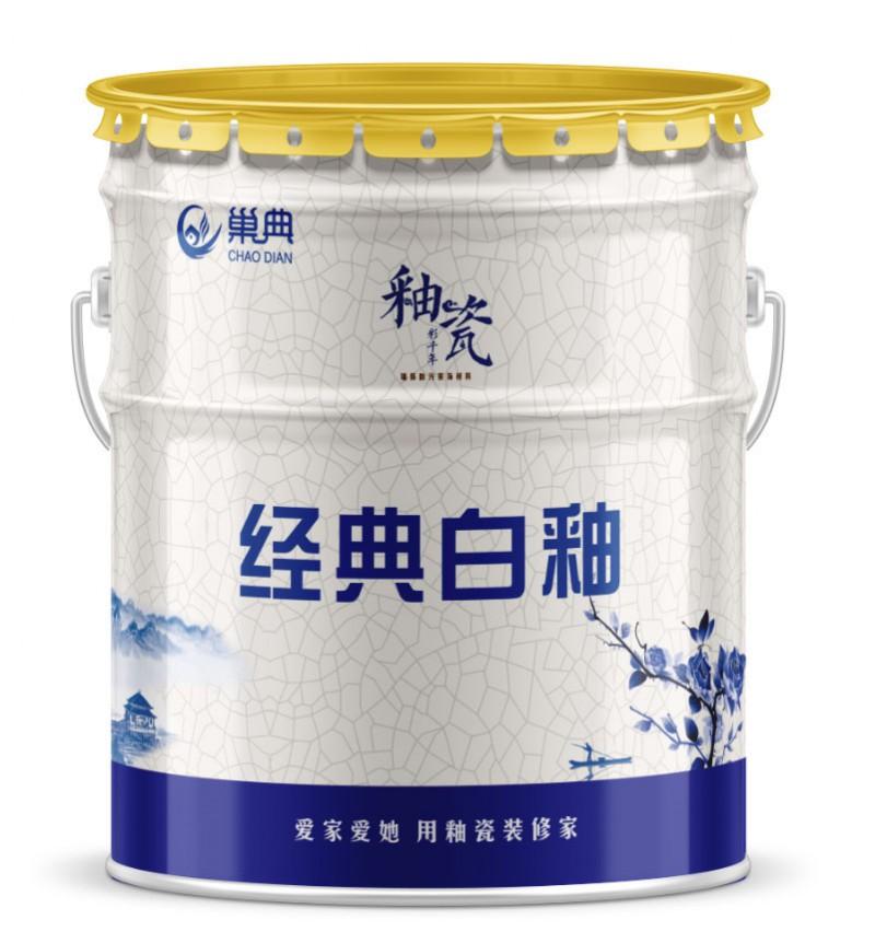 釉瓷水性釉水性涂料水性漆