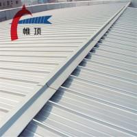 河南帷顶体育馆铝镁锰金属屋面板 直立锁边合金屋面板