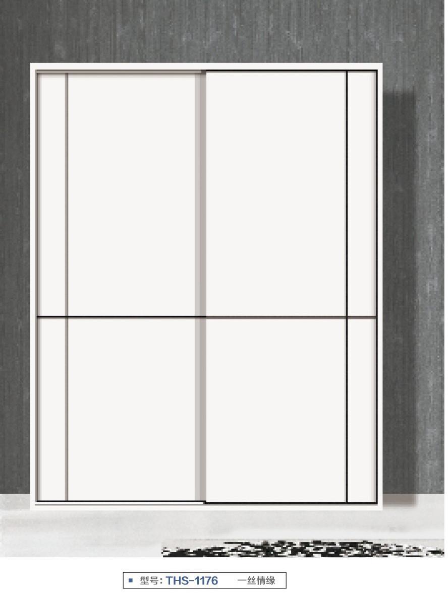 翔实门窗 THS-1176 一丝情缘