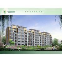 建业绿色家园