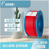 远东电线电缆 ZC-BVR4平方家装用阻燃铜芯单芯多股软线 红色火线 100米