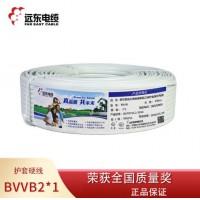 远东电线电缆 BVVB 2*1平方电线国标家装照明用2芯电线铜芯外护硬线 明装敷设 白色 100米