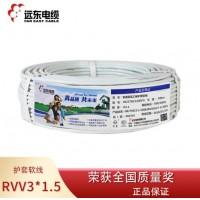 远东电线电缆 RVV3*1.5 RVV2*1.5平方电线国标电源信号传输用多芯铜芯软外护线100米