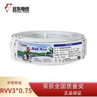 远东电线电缆RVV3*0.75平方电线国标电源信号传输用3芯铜芯软外护线 白色 100米