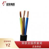 远东电缆 YZ YC YH JHS YZW 移动软芯橡套电焊机防水户外耐酸碱耐磨耐腐蚀电线电缆