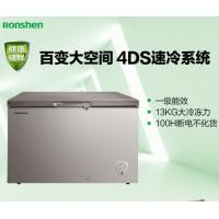 容声冰箱 306升 冷藏冷冻转换冰柜 商用冷柜 一级能效 厨房冰箱 BD/BC-306MSA