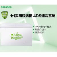 容声 273升 卧式冰箱 蝶形门 侧掀门 冷藏冷冻双温冰柜 家用商用厨房二合一 BCD-273KB