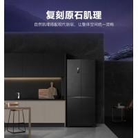 容声冰箱516升十字对开门冰箱一级变频风冷无霜原石面板母婴BCD-516WD16FP智能双净除菌