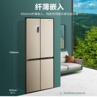 容声冰箱451升十字对开门冰箱四门一级变频风冷母婴纤薄干湿分储BCD-451WD11FP全空间净化