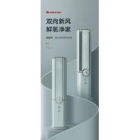格力空调 KFR-72LW 新一级能效新风变频健康空调家用智能臻新风