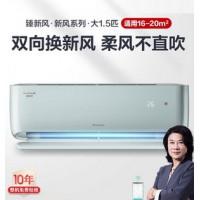 格力空调 KFR-35GW 大1.5匹新一级能效冷暖家用健康空调臻新风