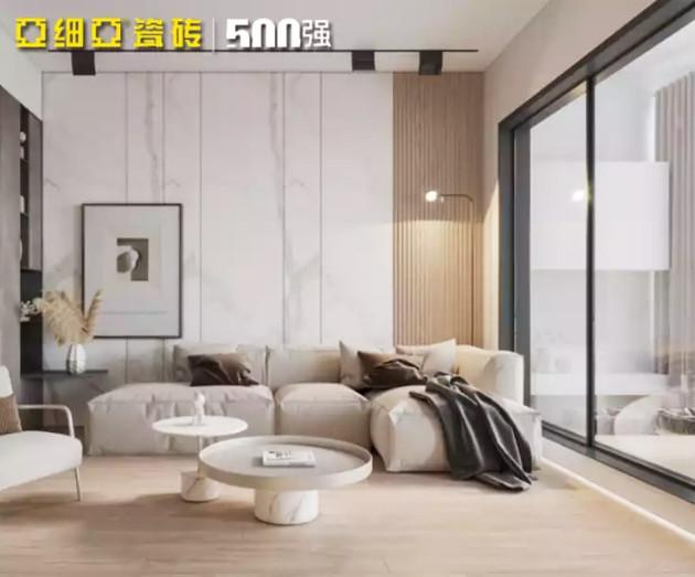 亚细亚瓷砖白桦木W9150 150*900
