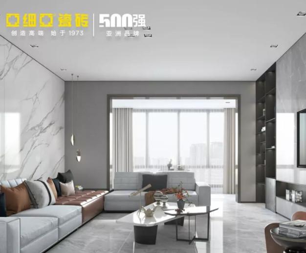 亚细亚瓷砖 卡罗尼灰E800523PH  800*800