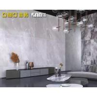 亚细亚瓷砖 云川石B15750273P 1500*750