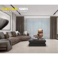 亚细亚瓷砖 里尔米黄EAH800260 800*800