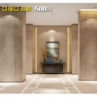 亚细亚瓷砖 佩皮尼昂HRP189027 900*1800
