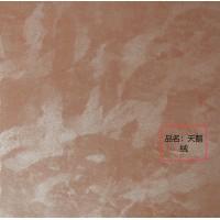 安博尔简艺生态壁材 天鹅绒A-005