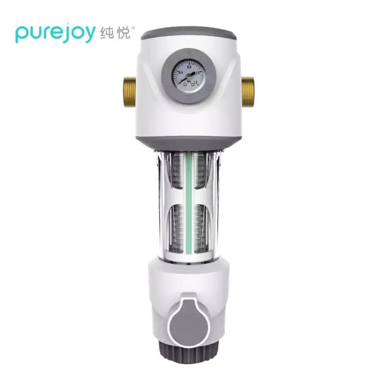 纯悦新款家用前置过滤器40微米万向安装3T/H大流量入户净水器 CY-WX1(白色、灰色)